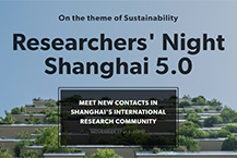 Researchers' Night at Shanghai